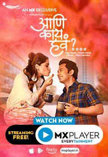 Aani Kay Hava (2019) Hindi Season 1 Complete