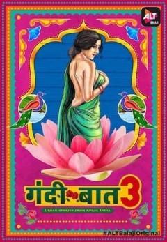 Gandii Baat Season 3