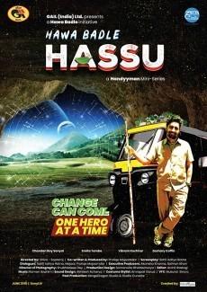Hawa Badle Hassu (2019) Hindi Season 1 Complete