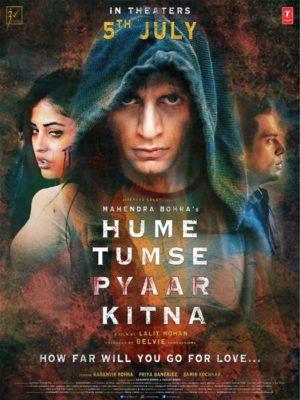 Hume Tumse Pyaar Kitna (2019) Hindi