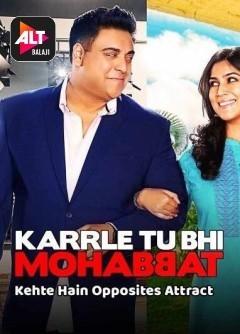 Karrle Tu Bhi Mohabbat (2017) Hindi Season 1 Complete