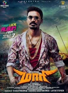 Rowdy Hero – Maari (2015) Hindi Dubbed