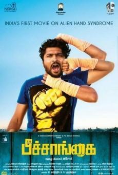 Peechaankai (2017) Hindi Dubbed