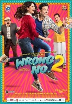 Wrong No. 2 (2019) Urdu