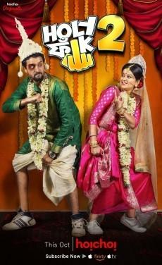 Watch Hindi Web Series Movies, Indian TV Series Online Free - Movi pk
