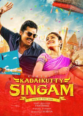 Kadaikutty Singam (2018) Hindi Dubbed
