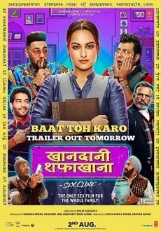 Khandaani Shafakhana (2019) Hindi