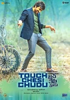 Touch Chesi Chudu (2018) Hindi Dubbed