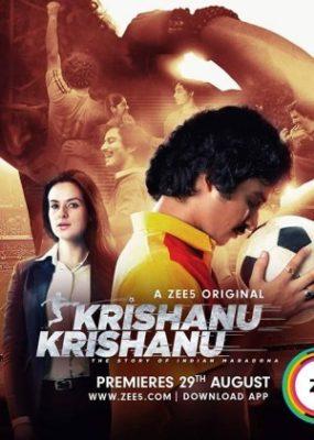 Krishanu Krishanu (2019) Hindi Season 1 Complete