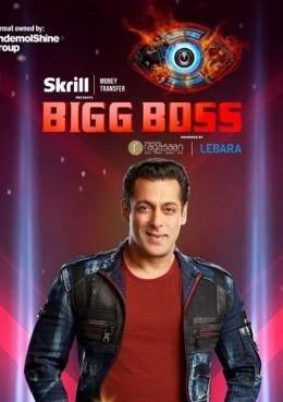 Bigg Boss (2019) Hindi Season 13