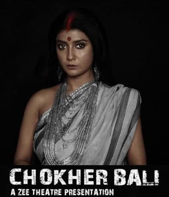 Chokher Bali (2019) Hindi