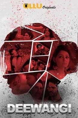 18+ D Code Deewangi (2019) S01 E01-03 Hindi Complete Ullu Web Series 720p HDRip 600MB