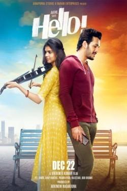 Hello (2017) Hindi Dubbed