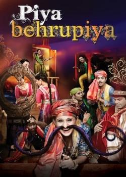 Piya Behrupiya (2019) Hindi