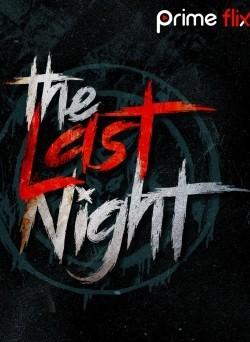 The Last Night (2019) Hindi Season 1 Complete