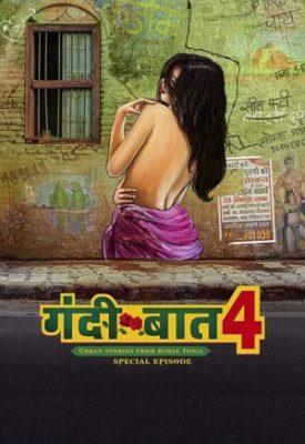 Gandii Baat 4 (2019) Hindi Season 4 Complete