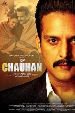 S.P. Chauhan (2018) Hindi