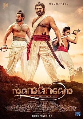 Mamangam (2019) Hindi
