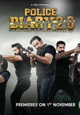 Police Diary 2.0 (2019) Hindi Season 1 Complete