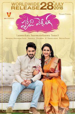 Happy Wedding (2018) Hindi Dubbed