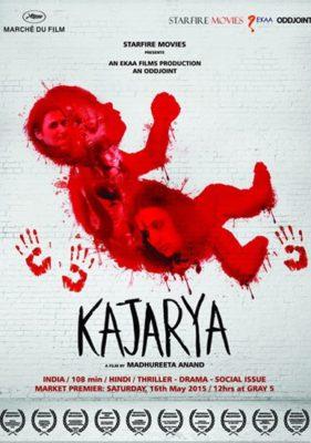 Kajarya (2013) Hindi