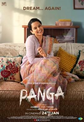 Panga (2020) Hindi