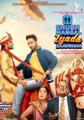 Shubh Mangal Zyada Saavdhan (2020) Hindi