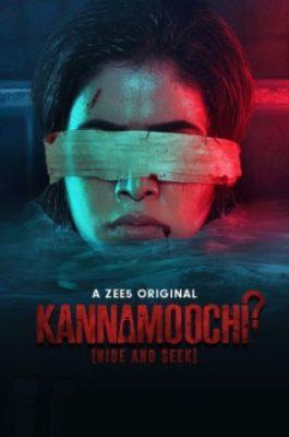 Kannamoochi (2020) Hindi Season 1 Complete