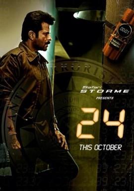24: India (2013) Hindi Season 1 Complete