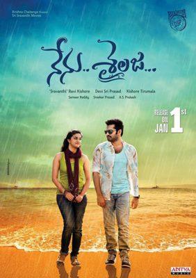 Nenu Sailaja (2016) Hindi Dubbed