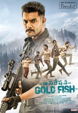 Operation Gold Fish (2019) Hindi Dubbed