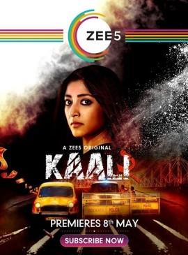 Kaali (2020) Hindi Season 2 Complete