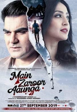 Main Zaroor Aaunga (2019) Hindi