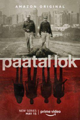 Paatal Lok (2020) Hindi Season 1 Complete