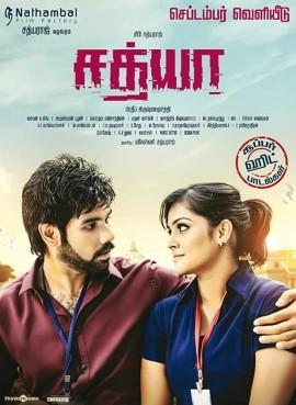 Sathya (2017) Hindi Dubbed