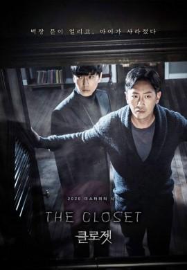 The Closet (2020) Hindi Dubbed