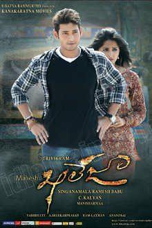 Khaleja (2010) Hindi Dubbed