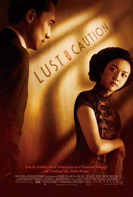 Lust, Caution (2007) Hindi Dubbed