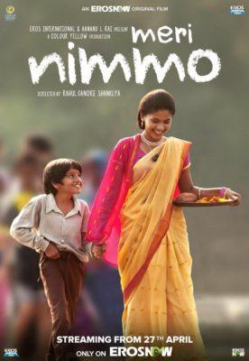 Meri Nimmo (2018) Hindi
