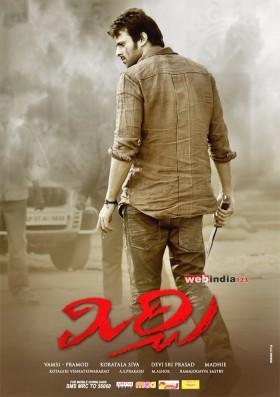 Mirchi (2013) Hindi Dubbed