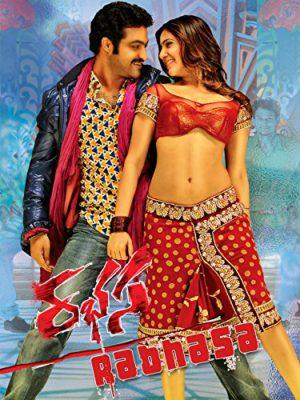 Rabhasa (2014) Hindi Dubbed