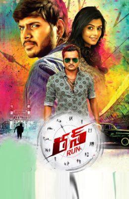 Run (2016) Hindi Dubbed