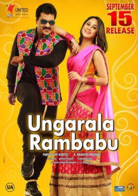Ungarala Rambabu (2017) Hindi Dubbed