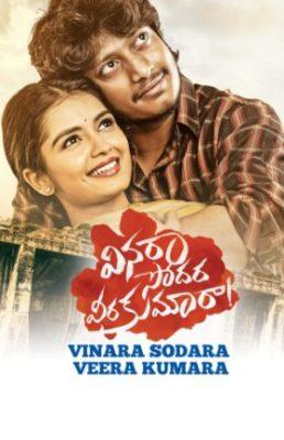 Vinara sodara veera kumara (2019) Hindi Dubbed