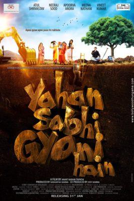 Yahan Sabhi Gyani Hain (2020) Hindi