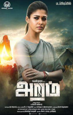 Aramm (2017) Hindi Dubbed