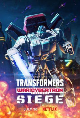 Transformers: War for Cybertron (2020) Hindi Season 1 Complete