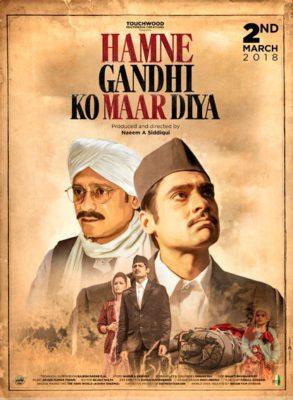 Hey Ram Hamne Gandhi Ko maar Diya (2018) Hindi