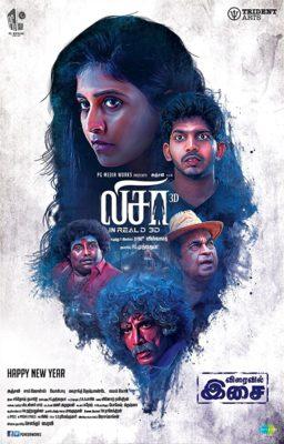 Lisaa (2019) Hindi Dubbed