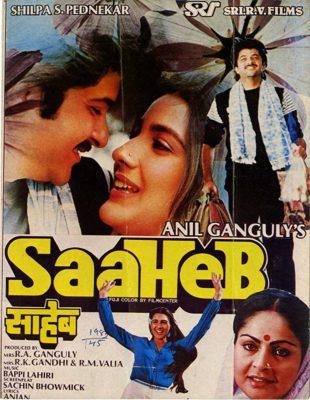 Saaheb (1985) Hindi
